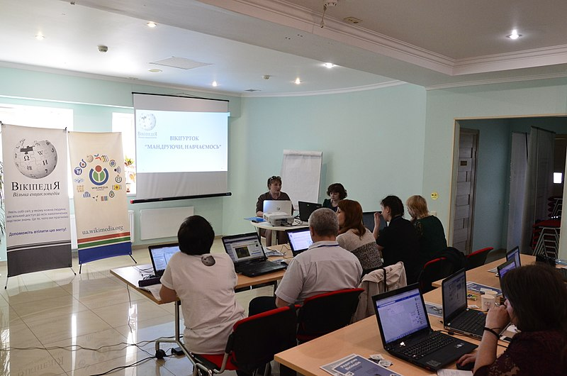 Файл:WMUA Wikitraining For Teachers 28-29 April 2018 05.jpg