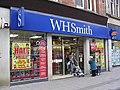 W H Smith, Galashiels - geograph.org.uk - 596480.jpg