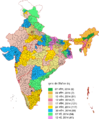 Wahltermine Indien2014 hi.png