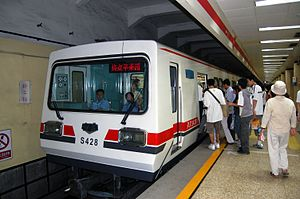 Line 1, Beijing Subway - Line 1 train at Wangfujing.
