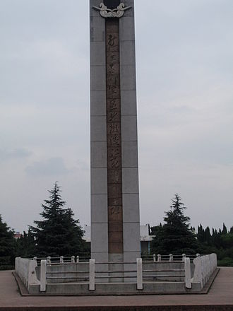 Taizhou, Jiangsu - Memorial to the victims of the Zhong'anlun Yangtze ferry disaster (October 15, 1945) in Taixing