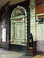 War Memorial at Baker Street tube station - geograph.org.uk - 1078794.jpg