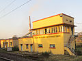 Waria railway station East.JPG