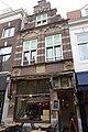 Warmoesstraat 18, Haarlem.jpg