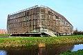 WaterCampus Leeuwarden NL 2015.jpg