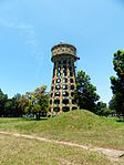 Water Tower in Tainan Air Force Base 20130810.jpg