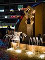 Weltkugelbrunnen bei Nacht 20141023 3.jpg