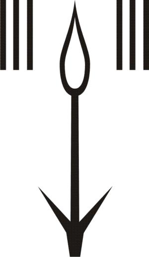 Weneg (pharaoh) - Image: Weneg flower