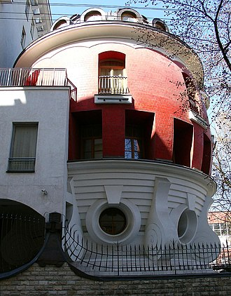 Basmanny District - The Egg House in Mashkova Street, a 1998 design by Sergey Tkachenko, lists for 7 million US Dollars