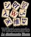 Wiktionary-logo-ia.png