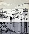 William Heath Robinson - Deceiving the invader as to the state of the tide.jpg