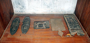 Molding (process) - Image: Wooden Moulds (used for jaggery & sweets)
