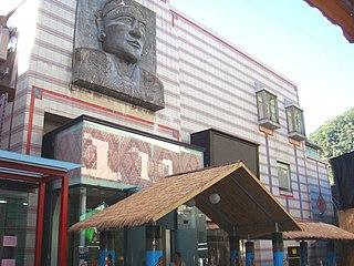 Wulai Atayal Museum Museum in New Taipei, Taiwan