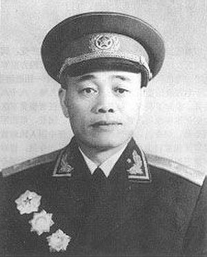 Xian Henghan - Image: Xian Henghan