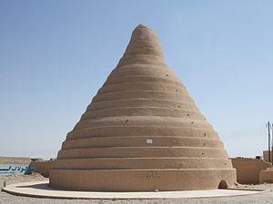 Qanat - Yakhchal in Yazd Province