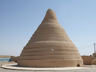 Yakhchāl Ancient Persian ice-house