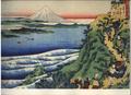 Yamabe-no-akihito.png