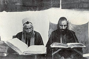 Mawza Exile - Yemenite Jews of Sana'a, 1907