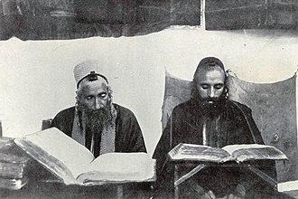 Mawza Exile - Yemenite Jews of Sana'a, 1907