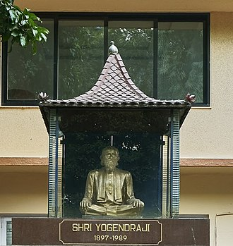 Shri Yogendra - Image: Yogendraji's Statue (cropped)