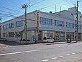 Yoichi Post Office.jpg