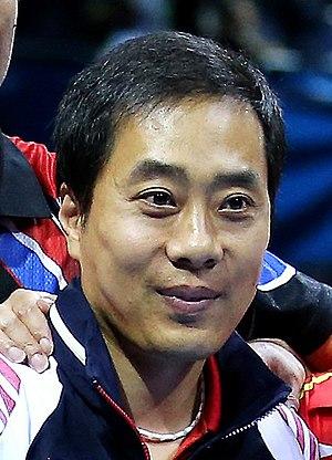 Yoo Nam-kyu - Image: Yoo Nam Kyu