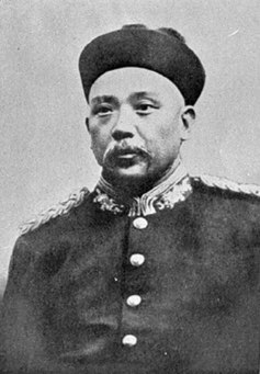 Yuan Shi-Kai