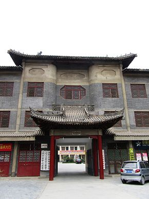 Yuemiao Sub-district Office of Huayin 2012-09.JPG