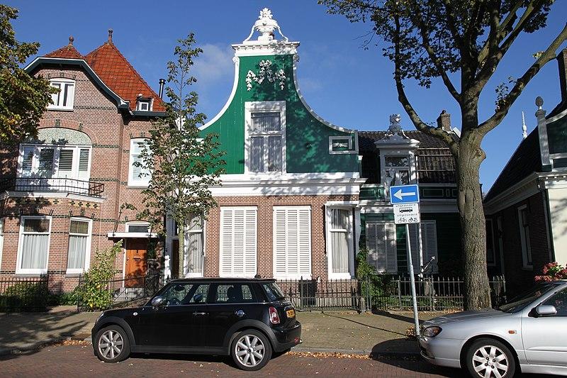 Hotel Cc Amsterdam Parken