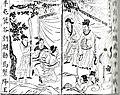 Zhuge Liang orders the execution of Chen Shi.jpg