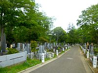 Zoshigaya-inside-april2013.jpg