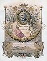 Zum Gedächtniß von Wolfgang Müller von Königswinter. Illustration Caspar Scheuren, Deutsches Künstler-Album, 1875.jpg