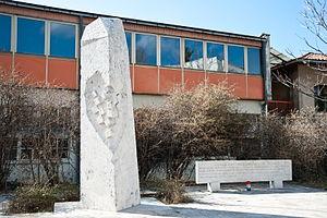 Zvonimir Kamenar spomen skulptura palim djelatnicima 3 Maja u Domovinskom ratu 1991 1995 13032012 2.jpg