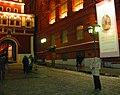 """МАСЛЕННИЦА"" - 1 марта 2009, Moscow, Russia. - panoramio - Oleg Yu.Novikov (18).jpg"