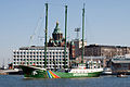 """Rainbow Warrior II"" on arrival in Helsinki.jpg"