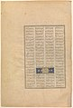 """""""Rudaba Makes a Ladder of Her Tresses"""", Folio 72v from the Shahnama (Book of Kings) of Shah Tahmasp MET DP260194.jpg"""