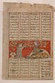 """Rustam Avenges his Own Impending Death"", Folio from a Shahnama (Book of Kings) MET sf1974-290-31a.jpg"