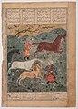 """Rustam Captures the Horse Rakhsh"", Folio from a Shahnama (Book of Kings) MET sf13-160-5r.jpg"
