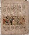 """Rustam Pleads for Tus Before Kai Khusrau,"" Folio from a Shahnama (Book of Kings) MET sf57-51-36r.jpg"