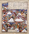 """""""The Besotted Iranian Camp Attacked by Night"""", Folio 241r from the Shahnama (Book of Kings) of Shah Tahmasp MET DT11244.jpg"""