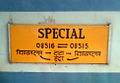 (Visakhapatnam - Tata) special train 2013-12-15 10-58.jpg