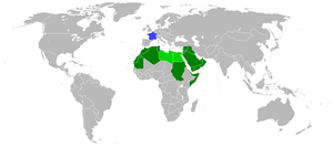 Arab World Institute - The members of the Arab World Institute.