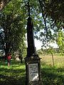 Česká Skalice, vojenský hřbitov bitvy roku 1866 (11).jpg