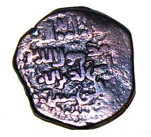 Nusrat al-Din Abu Bakr - Coin minted during the reign of Nusrat al-Din Abu Bakr