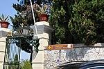 Αχίλλειο στην Κέρκυρα στον οικισμό Γαστουρίου(photosiotas) (0).jpg