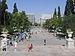 Πλατεία Συντάγματος 1047.jpg