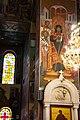 Ікона св Григорія Палами.jpg