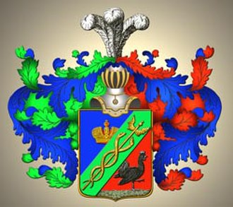 Von Hahn - coat of arms of Johann August von Hahn, granted by Catherine II of Russia and recorded at the Armorial of the Russian Empire