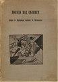 Алексей Кручёных - Победа над Солнцем (1913).pdf