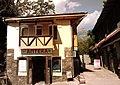 Аптека в Гурзуфе по дороге на пляж - panoramio.jpg